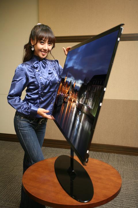 Samsung 1 cm LCD 001