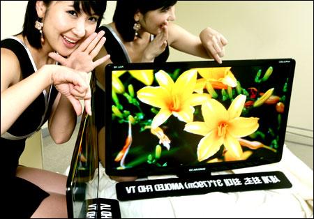 Samsung 31 tuuman OLED