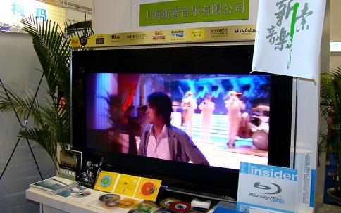 SinoCES 2008