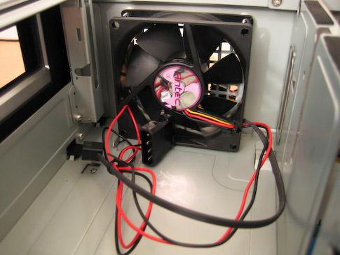 Antec MicroFusion Remote 350 HTPC