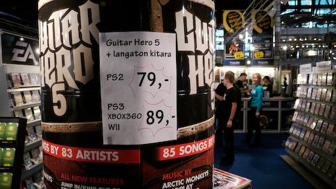 Guitar Hero 5 tarjoukset